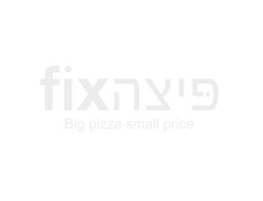 מגש פיצה משפחתי פיצה פיקס נתניה