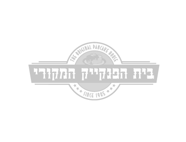 חומוס חומוס  בית הפנקייק המקורי תל אביב