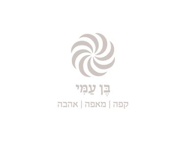 סלט בריאות בן עמי ירושלים