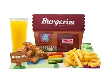 ארוחת ילדים שניצל, מוגש עם ירקות חתוכים ,תוספת ליד, מים מינרלים, הפתעה. ארוחת ילדים מיועדת עד גיל 10.