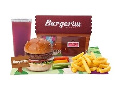 ארוחת ילדים בורגר, המבורגר כ- 80 גר' בלחמנייה, ירקות חתוכים ,תוספת ליד, מים מינרלים, הפתעה. ארוחת ילדים מיועדת עד גיל 10.