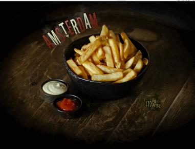 צ'יפס הולנדי - מקלות תפוחי אדמה גדול