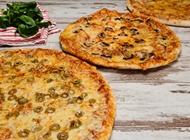 3 מגשי פיצה L משפחתיים (38 ס'מ) פיצה דומינו בני ברק