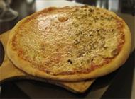 מגש XL פיצה ענקית + תוספת פיצה דומינו פרישמן תל אביב