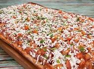 פיצה איטלקית אישית