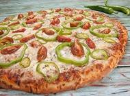 פיצה משפחתית + תוספת מיוחדת פיצה פושקה ירושלים ארנונה