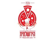 לקוחות יקרים שימו לב ! פיצה ירושלמית כפר סבא