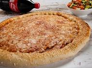 פיצה משפחתית + סלט יווני/ טונה פיצה מאנצ' נשר