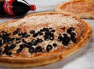 2 פיצות משפחתיות + שתיה 1.5 ליטר פיצה מאנצ' נשר