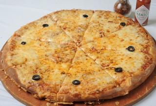 1. פיצה משפחתית - 8 משולשים פיצה פדאל קרית אתא