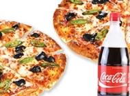 2 פיצות L משפחתיות 100% מוצרלה + תוספת לכל מגש + לחם שום / שתייה 1.5 ליטר פרגו פיצה מודיעין מרכז דונה