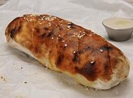 """לחם הבית תרזה רוטשילד ראשל""""צ"""