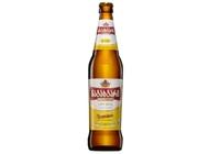 בירה נטחטרי ב- 15 במקום 28 ₪ בית החצ'פורי בת ים (מבית דדה)
