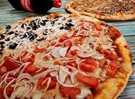 2 פיצות משפחתיות + שתיה 1.5 ליטר פיצה טרומפלדור 24 פתח תקווה