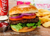 עסקית המבורגר בקר 110 גרם מייק בורגר ראשון לציון גן העיר