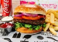 עסקית המבורגר בקר 150 גרם מייק בורגר ראשון לציון גן העיר