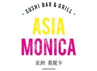 תפריט סעודת שבת משפחתית אסיה מוניקה הוד השרון