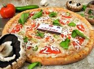 פיצה משפחתית L - קוטר 36 מאמא פיצה תל אביב