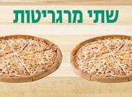 2 מרגריטות משפחתיות פאפא ג'ונס תל אביב