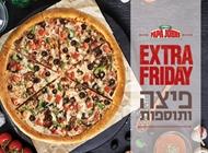 פיצה משפחתית + עד 5 תוספות פאפא ג'ונס חיפה