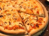 פיצה S פיצרלה מזכרת בתיה