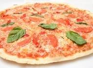 פיצה עגבניות ופסטו XL פיצה עגבניה דרך חברון בית הנציב