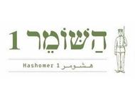 טורשי וזיתים השומר 1 תל אביב