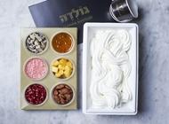 יוגורט במשקל 800 גרם גלידה גולדה חיפה