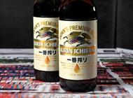 """בירה קירין, יפן ג'ירף רמת החייל ת""""א"""