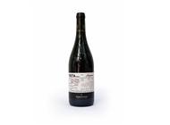 בקבוק יין אדום בטא ארגמן פקין