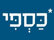 טחינה חומוס כספי מסריק תל אביב