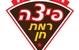 פיצה רמת חן אור יהודה