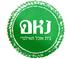 Nam - מסעדת נאם נמל תל אביב