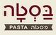 מסעדת בסטה טבריה