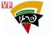 """פרגו פיצה שיכון דן רמה""""ש"""