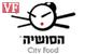 הסושיה ירושלים