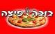 בובה של פיצה הרצליה