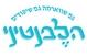 הלבנטיני תל אביב
