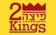 ���� kings 2 ��� ���