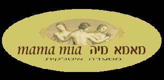 מאמא מיה חיפה