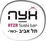 אצה סושי בר תל אביב - כשר