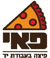 פיצה פאי באר שבע