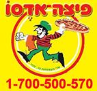 פיצה אדסו יבנה