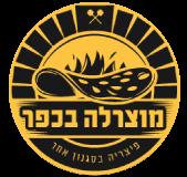 פיצה מוצרלה בכפר תל אביב