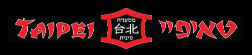 טאיפיי חיפה