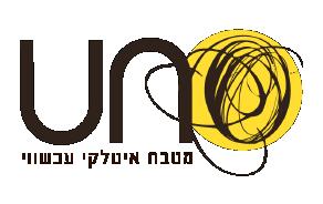 אונו תל אביב Uno