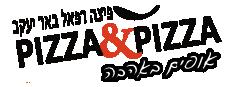 פיצה רפאל באר יעקב
