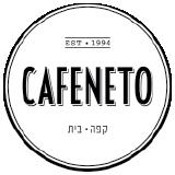 קפה נטו יהוד