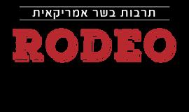 רודאו רמת גן