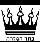 כתר המזרח רמת החייל